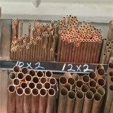 Alta calidad y bajo precio del cobre Tubos C10400