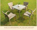 네 사람 정원 여가 등나무 의자