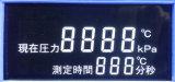 Индикация LCD этапа LCD 7 таможни чисел Tn Va Stn