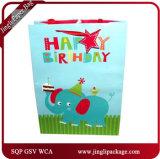 ラミネーションが付いている2017の誕生日プレゼントのキャリアのショッピング紙袋