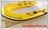 2016小さい肋骨の救助艇(FWN-V270)