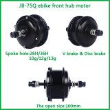 Jb-75q 앞 바퀴 36V 250W 350W 무브러시 전기 자전거 허브 모터