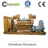 Комплект генератора 700kw низкой цены доказанный Ce тепловозный