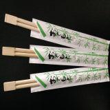 Palillos de bambú de los gemelos los 21cm