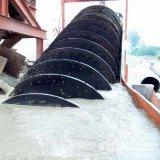 Producción grande de Yuhong/lavadora espiral de la arena de la capacidad