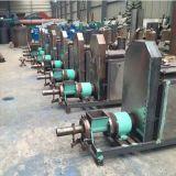 専門の製造の木炭機械プラント