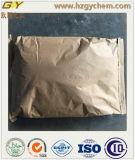 2016 melhor vendendo o produto comestível da goma do Xanthan do mais baixo preço