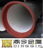 Duktiles Eisen-Rohr K7