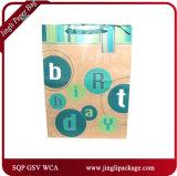 브라운 Kraft 쇼핑 선물은 뒤틀린 새로운 디자인 종이 쇼핑 백을 자루에 넣는다