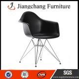 Poltrona di plastica della replica di Emaes delle sedie moderne (JC-E57)