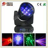 Illuminazione di cerimonia nuziale del partito della discoteca del DJ di illuminazione della fase chiara del fascio di effetto del LED