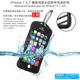 Чернь фабрики сразу водоустойчивые/iPhone 7/7 аргументы за сотового телефона добавочное