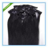 Human Hair Extensionsの完全なHeadインドのRemy Clip
