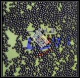 يفجّر مادّة كاشطة عال منخفضة كربون [سّ1.4] [س460] فولاذ طلقة خردق