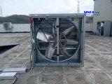 Sistema de ventilação psto solar industrial da exaustão do uso 250W da grande escala para a montagem da parede com adaptador de AC/DC (SN2015018)