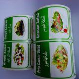 음식을%s 서류상 스티커 또는 백지 스티커 상표 레벨