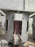 Induzione che fonde fornace elettrica per metallo