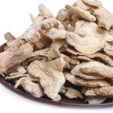 乾燥されたショウガの健康食品