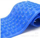 Htv Silikon-Gummi für die Tastaturblock-Herstellung