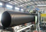 大口径のスチールバンドの補強されたPEの螺線形の波形の管