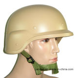 아BS 물자 Pasgt M88 반대로 난동 헬멧