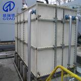 Refrigerador industrial tanque usado de FRP GRP