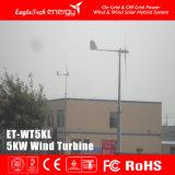 sistema das energias eólicas do gerador de vento da turbina de vento 5kw