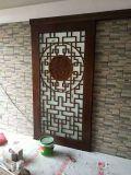 Puerta de cristal, puerta exterior