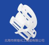 PlastikHeilex Ring-Gebrauch für Industrie