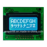 Stn Yellow-Green 8X2 Character COB LCD Module