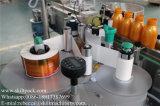 Автоматический аппликатор ярлыка стикера пластмасового контейнера с положением Fix