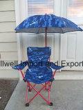 Зонтик пляжа/зонтик струбцины/зонтик детей