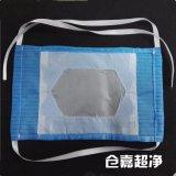Mascarilla antiestática del recinto limpio de la máscara del ESD de la máscara de Polular del recinto limpio