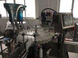 آليّة واضع سداد [دوكبيلّ] دوّارة يغطّي آلة من الصين
