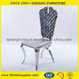 椅子を食事するホテルの使用のステンレス鋼の結婚式の宴会