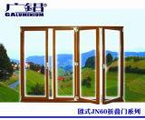 Portelli di piegatura esterni dell'annuncio pubblicitario doppi/portelli pieganti patio dell'alluminio