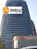 Dichtingsproduct van het Silicone van Acetoxy van de Fabrikant van China het Structurele Vloeibare