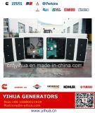Dcec Cummins 최고 Silent 디젤 엔진 Electric Generator ATS로, 주요한 힘 20-100kw 20160620b