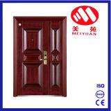 Puerta delantera comercial del acero de la Hijo-Madre del diseño de la puerta del hierro