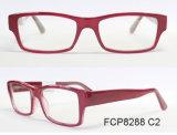 Glaces optiques injectées par Cp de mode pour la femme et les hommes