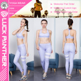 Pantalones calientes de la yoga de la aptitud de las más nuevas señoras que funcionan con los pantalones 2017