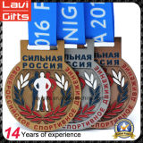 Medaglia d'argento russa su ordinazione del metallo di sport dell'orso di Brown