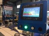 Machine feuilletante du film SWAFM-1050 thermique à grande vitesse modèle