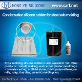 Caucho de silicón del moldeado para las plantas del pie del zapato