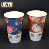 Heiße trinkende doppel-wandige PapierWegwerfkaffeetassen