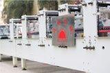 Machine automatique de fabrication de boîtes en plastique (type verrouillé en bas)