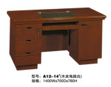 사무실 테이블 (FECA122)