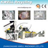 Máquina de reciclagem de esmagamento de plástico para filme agrícola