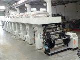 Высокоскоростная печатная машина Rotogravure для пленки и бумаги