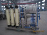 esterilizador ULTRAVIOLETA de la alta calidad 8t/H para el agua potable industrial